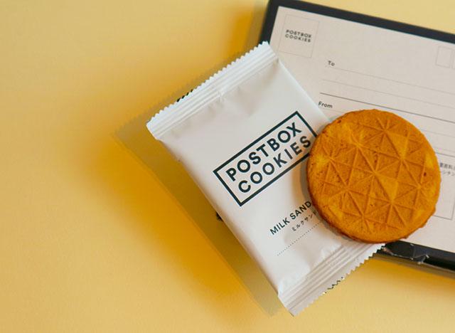 ミルクサンドクッキー(2枚入り600円)/ バラ売り1枚240円