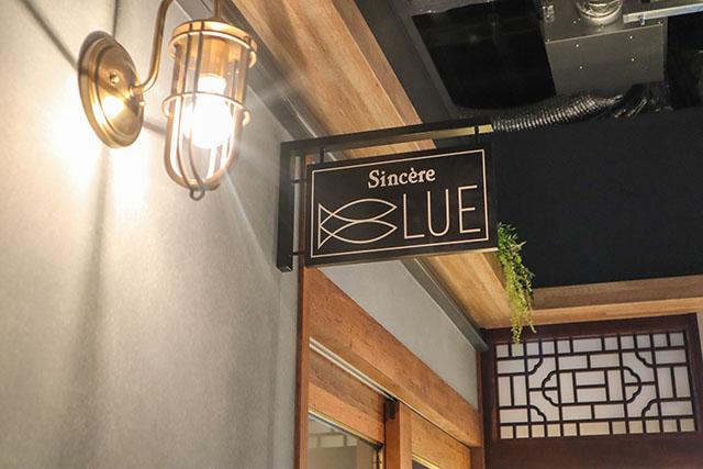 「Sincere BLUE」