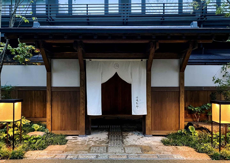 【下北沢】客室風呂も!日帰りOKの温泉旅館「由縁別邸 代田」誕生|東京で温泉旅行気分