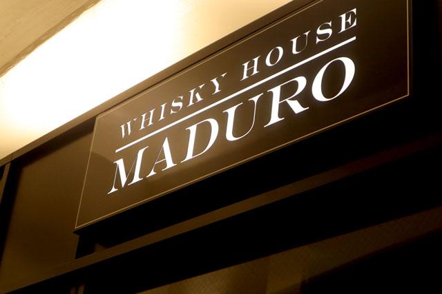 WHISKY HOUSE MADURO(マデューロ) 外観