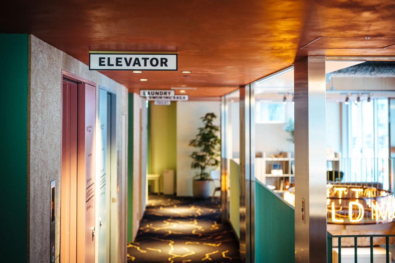 【東京】鶯谷の新ランドマーク「LANDABOUT TOKYO」|地域をリノベーションするホテル