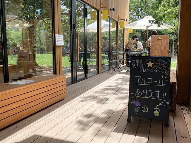 Park Community KIBACO アルコールも楽しめる公園内カフェ&レストラン