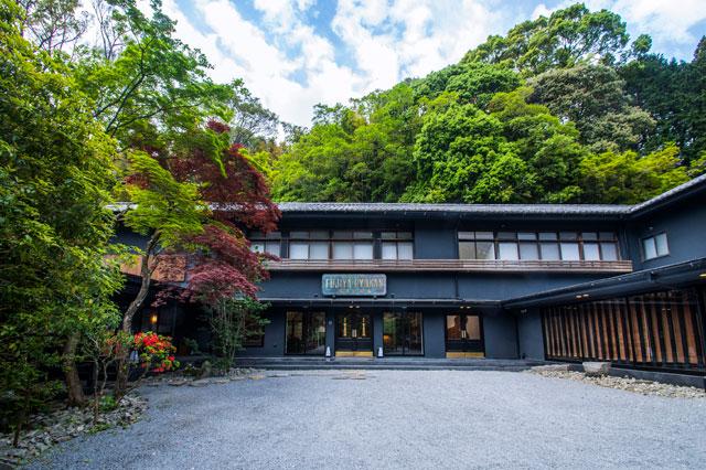 富士屋旅館 新館