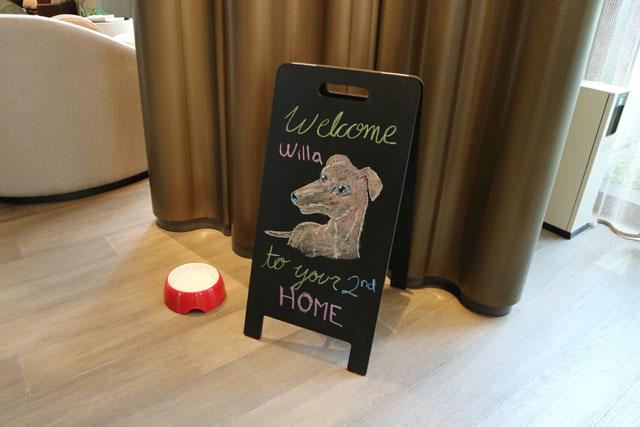 キンプトン新宿東京 ペットの名前を事前に伝えるとこんなウェルカムサービスも!
