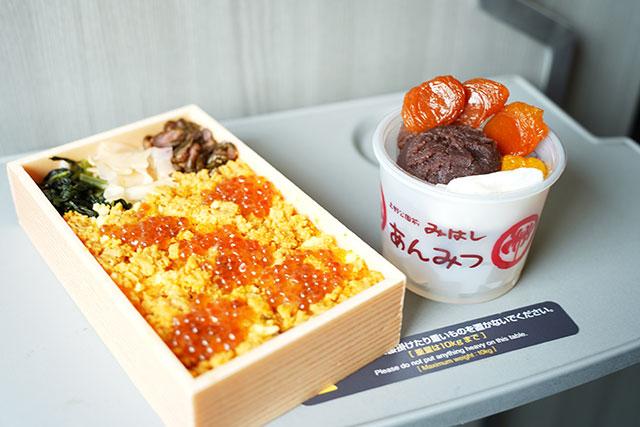 グリーン券1,000円を別途買って、のんびりお弁当を食べながら旅行気分で出かけてみましょう!