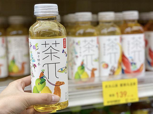 茶兀 柚子緑茶(柚子グリーンティー) 139円(税別)