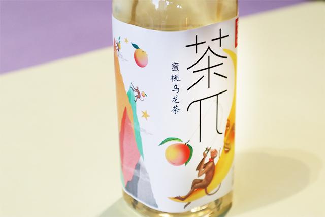 茶兀 蜜桃烏龍茶(ピーチ烏龍茶) 139円(税別)