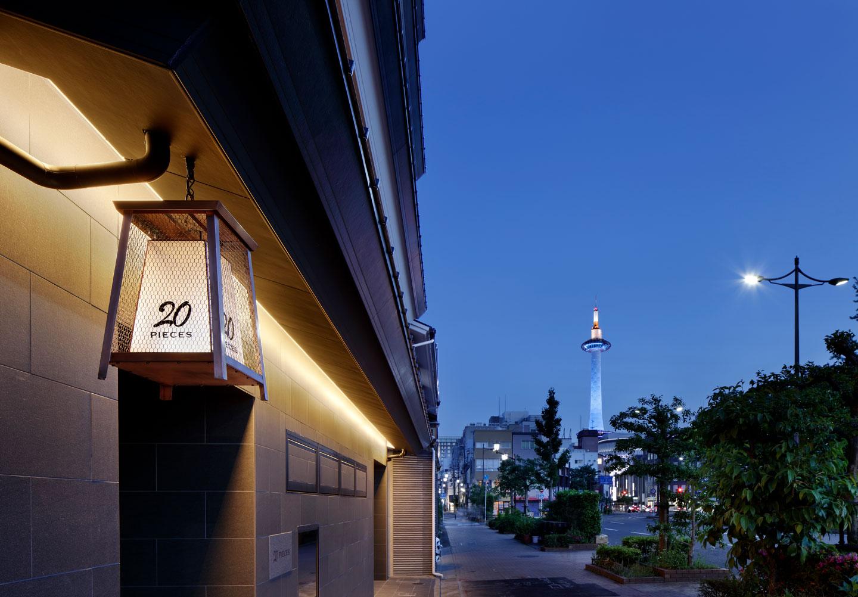 【京都ホテル】2020年10月オープン!「20 PIECES」の魅力を徹底解剖 特別貸し出しアイテム情報も