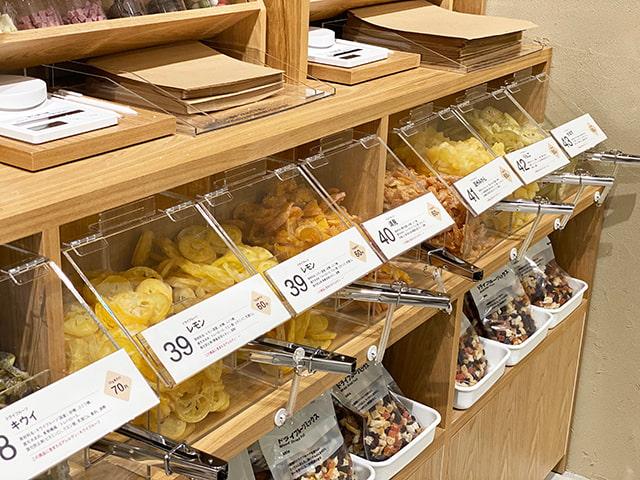 レモン、キウイなど「ドライフルーツ」の種類が豊富