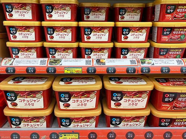 「玄米コチュジャン」 1㎏645円、3㎏1755円(税抜)