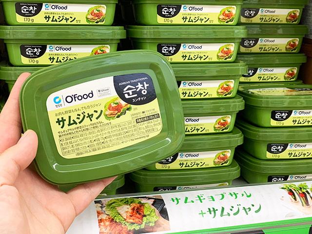 「サムジャン」170g148円(税抜)