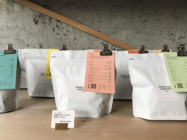 店頭ではコーヒー豆も販売しています