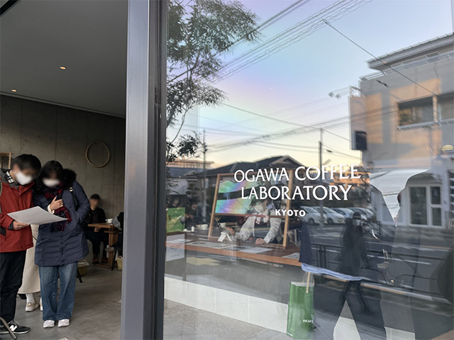 「OGAWA COFFEE LABORATORY」