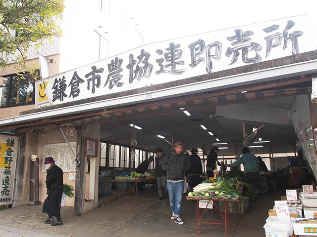 お店近くにある「鎌倉市農協連即売所(通称れんばい)」