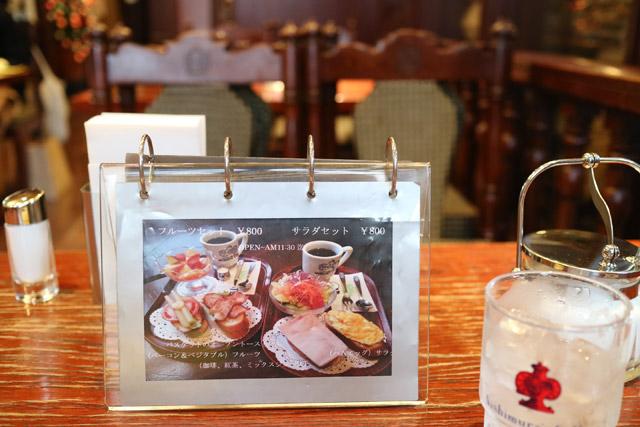 神戸にしむら珈琲店 中山手本店 モーニングメニュー※写真は過去のもの/価格等変更となっています