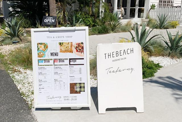 THE BEACH YOKOHAMA Teafanny メニュー ※写真は過去のもの