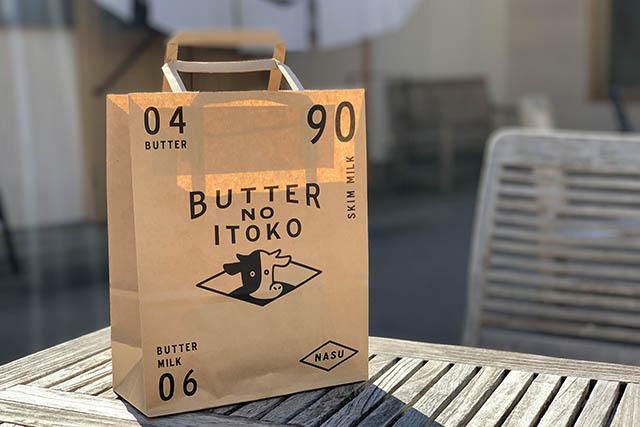 「バターのいとこ」お土産の日持ちは12日前後