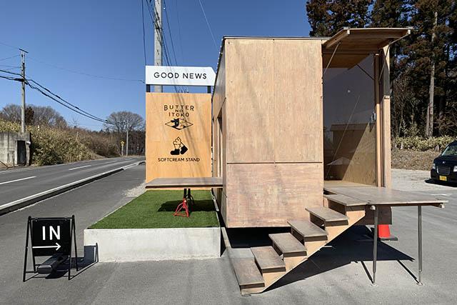 隈研吾さん設計のモバイルハウス「住箱」が目印です