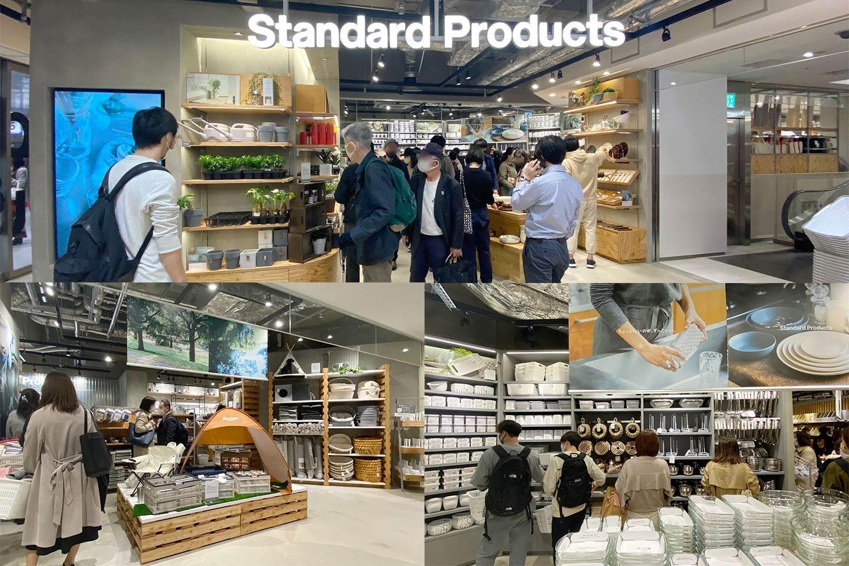 【2021注目】ダイソー新業態「Standard Products(スタンダードプロダクツ)」が渋谷に爆誕!気になる店内を完全レポ