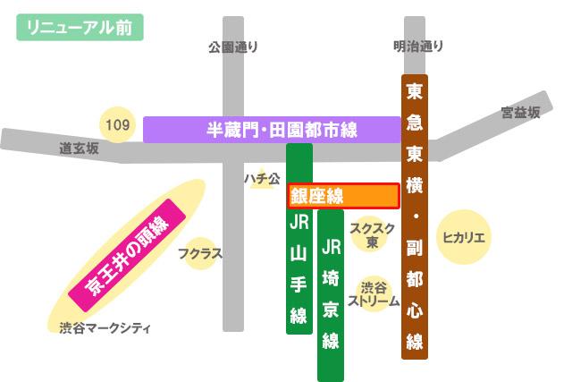 渋谷駅リニューアル前 JR埼京線が離れ小島状態でした