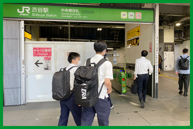 JR中央東改札(渋谷スクランブルスクエア方面)