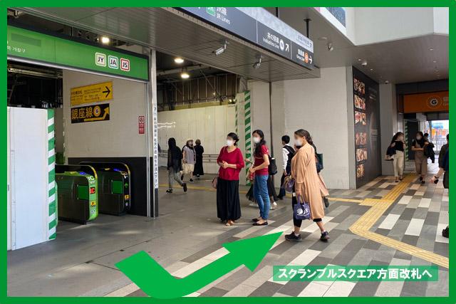 「JR中央東改札(渋谷スクランブルスクエア方面)」を出たらすぐ左手に銀座線への案内表記があります