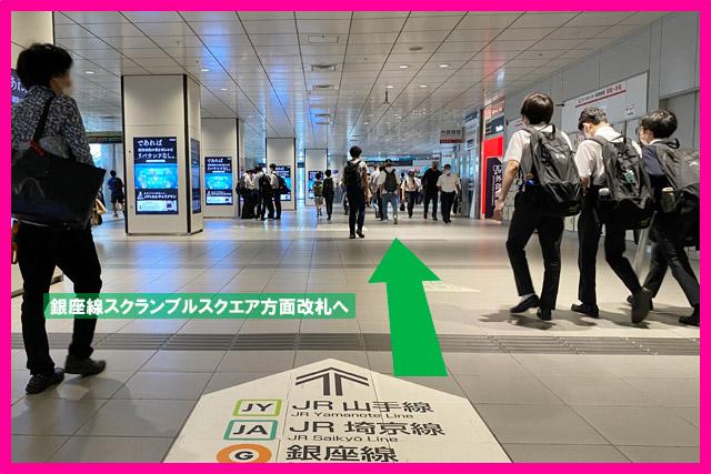 「京王線中央口改札」を出たら、一旦直進します