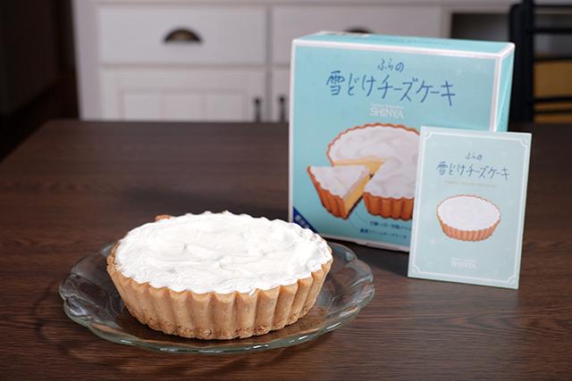 菓子司 新谷 「ふらの雪どけチーズケーキ」 1,400円(税込)