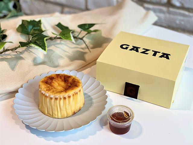 Gazta 「バスクチーズケーキ 8cm」4個入 3,040円(税込)