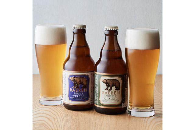 「べアレンビール2種8本入りギフトセット」3,300円(税込)