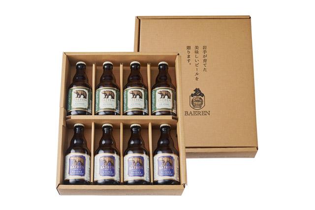 「べアレンビール2種8本入りギフトセット」パッケージイメージ
