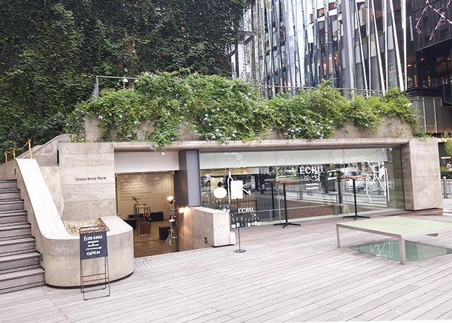 도쿄의 힙스터들이 모이는 긴자 소니 파크