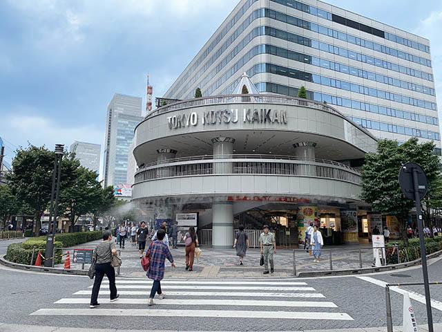 도쿄교통회관