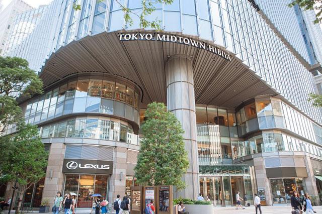 東京中城日比谷
