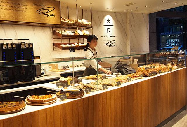 星巴克「Starbucks Reserve® Store」