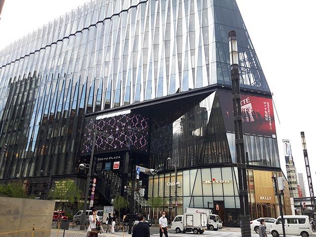 銀座東急購物廣場