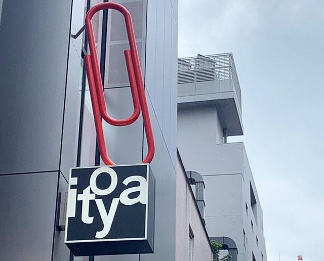G. Itoya 銀座伊東屋