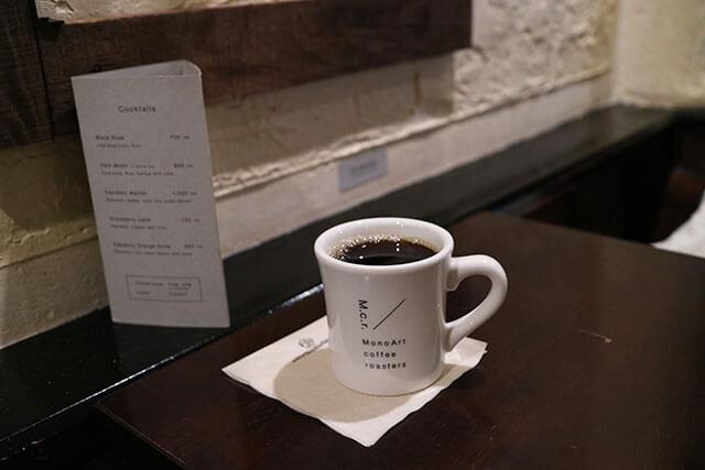 MonoArt Coffee Roasters