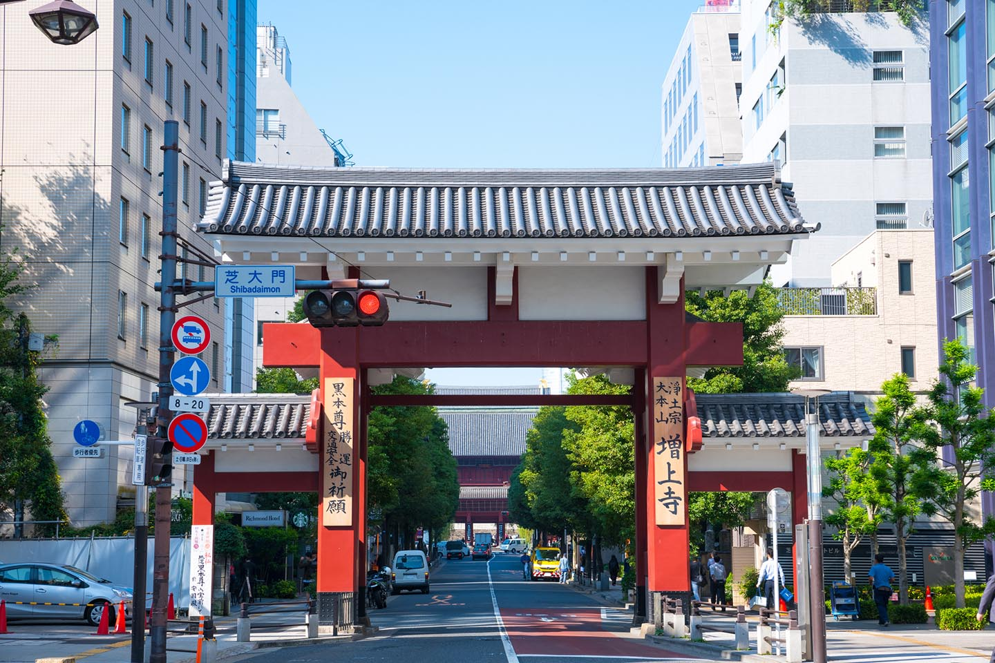 Walking Through History in Tokyo: Shiba Area neighboring town of Tokyo Tower