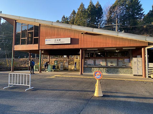 Shomaru Station