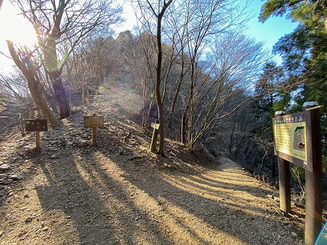 Intersection between Otokozaka and Onnazaka. Go to the right side when hiking on this trail.