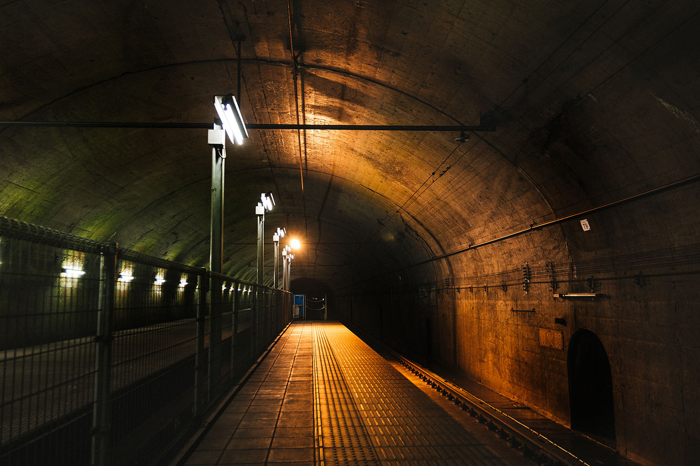 Doai Station: Deepest Mole Station in Japan