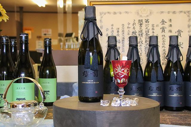 Gold Winning Sanran Daiginjyo-shu