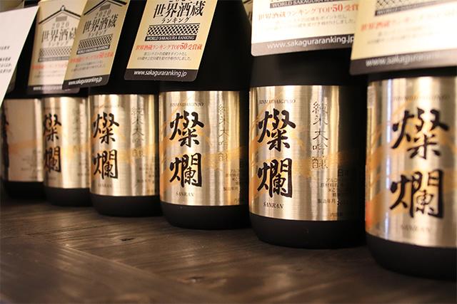 Kura Master 2020 Platinum Award Winning Sanran Junmai-daiginjyoshu