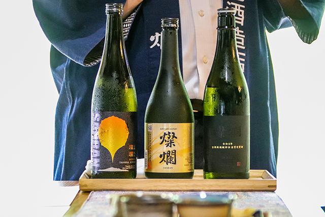 From left: Sanran Yamahai Junmai-shu, Sanran Junmai Daiginjyo-shu and Sanran Daiginjyo-shu
