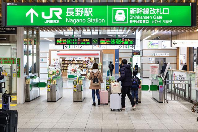 JR長野站