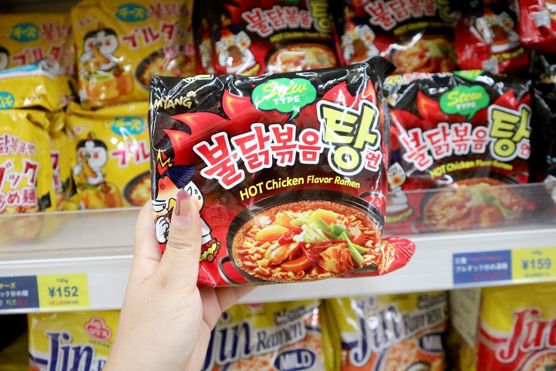 【東京】ユニーク食材の宝庫!輸入食品を扱う都内のスーパー&専門店14選