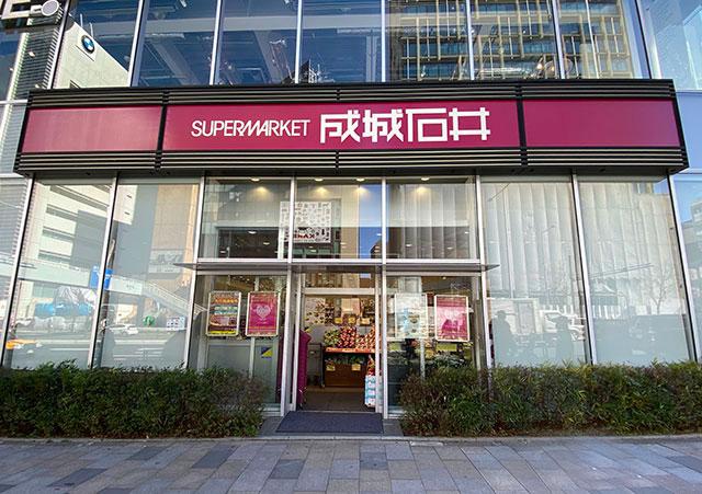 成城石井南青山店 外観
