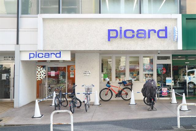 Picard麻布十番店 外観