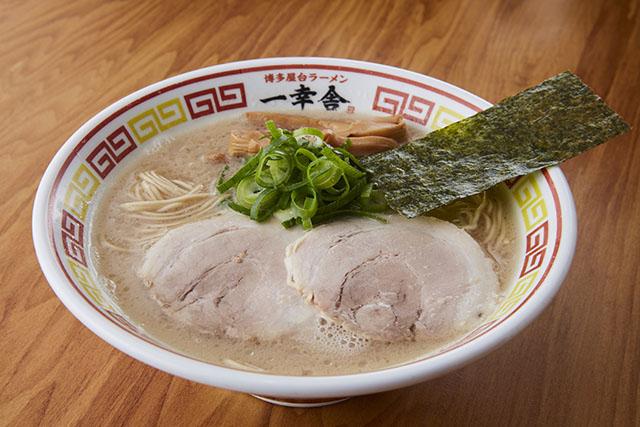「豚骨ラーメン」780円